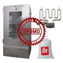 Комплект Уред за опушване на месо със стъкло поцинкован + Нагревател + Талаш за опушване