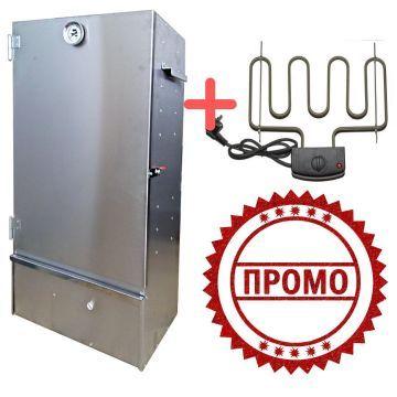 Уред за опушване на месо неръждаема стомана + нагревател + талаш за опушване