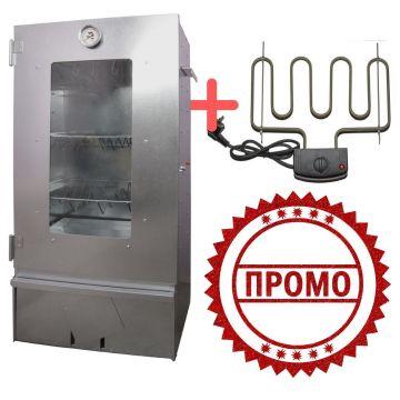 Комплект Уред за опушване на месо със стъкло поцинкован + Нагревател