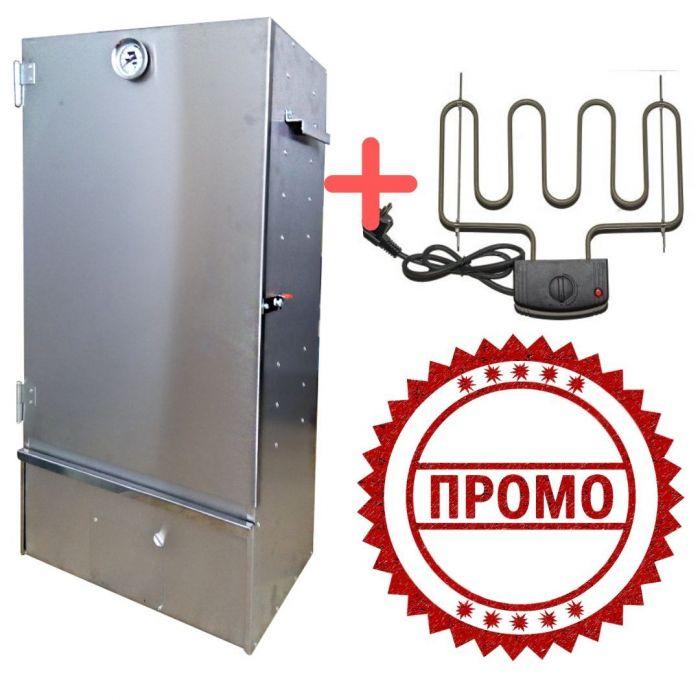 Комплект Уред за опушване на месо неръждаема стомана + Нагревател