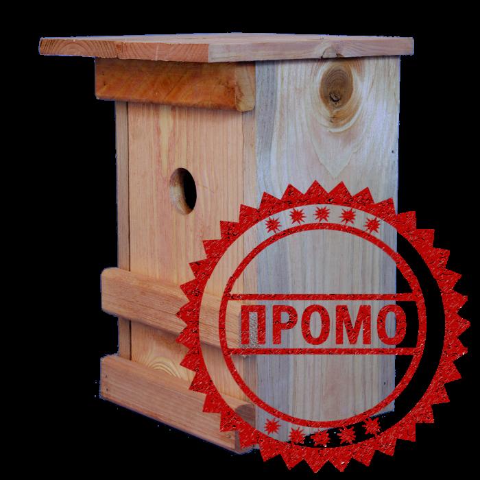 Къща за птици с врата