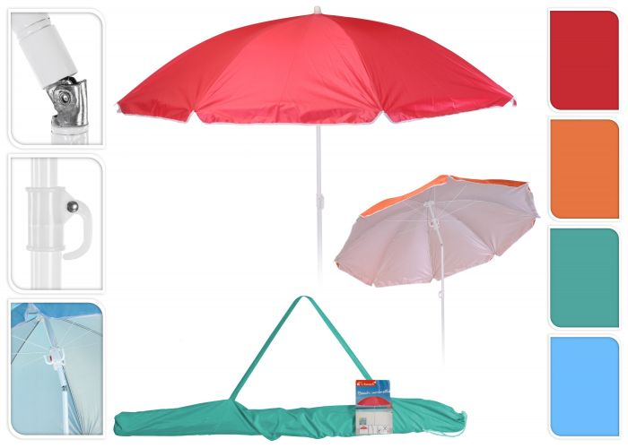 Плажен чадър 155см